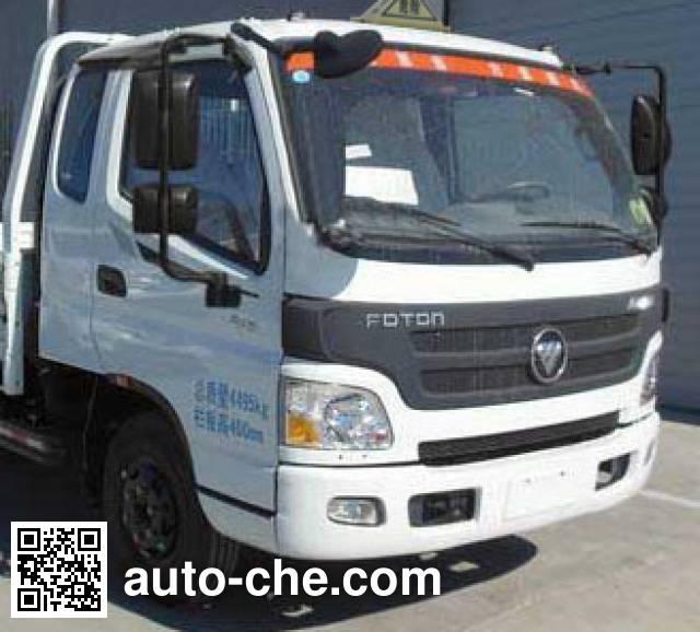多士星牌JHW5040TQP气瓶运输车