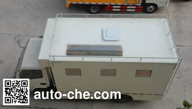 Duoshixing JHW5040XCCH5 food service vehicle