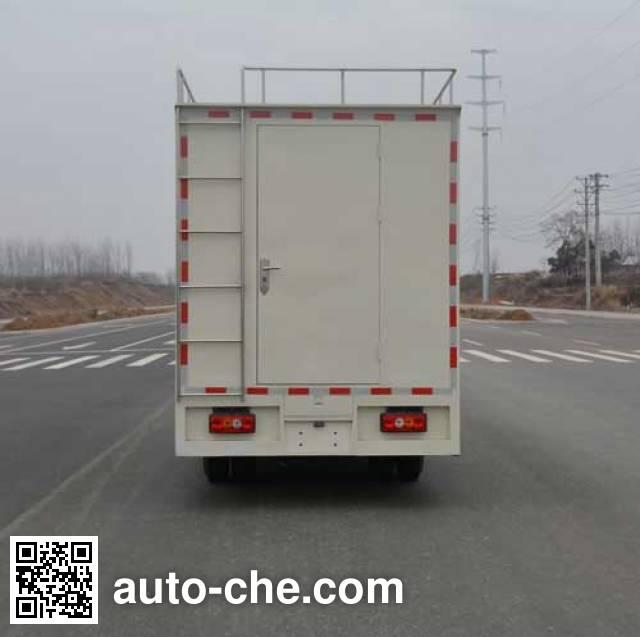 Duoshixing JHW5040XCCJX5 food service vehicle