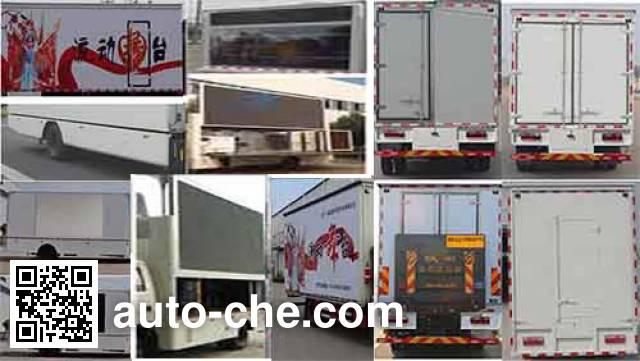 Duoshixing JHW5040XWTB mobile stage van truck