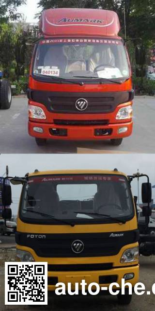 Duoshixing JHW5080GSSB5 sprinkler machine (water tank truck)
