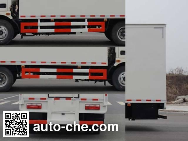 Duoshixing JHW5080XWT mobile stage van truck