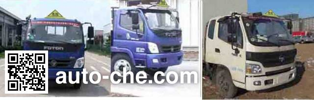 Duoshixing JHW5120XQYB-F6 explosives transport truck
