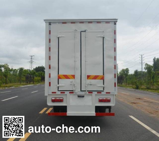 Duoshixing JHW5160XWTH5 mobile stage van truck