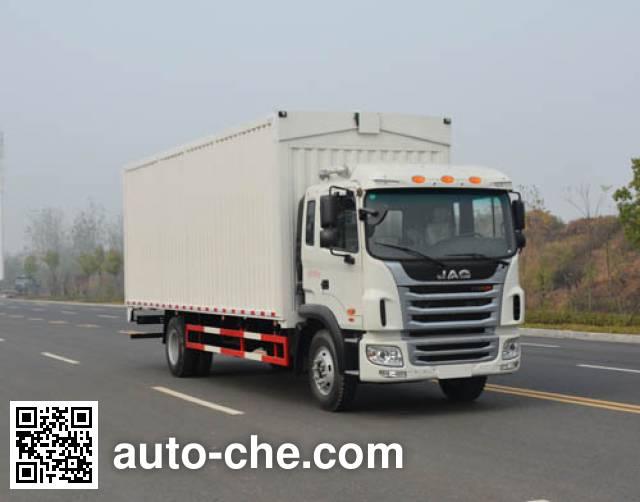 Duoshixing JHW5160XYKH wing van truck