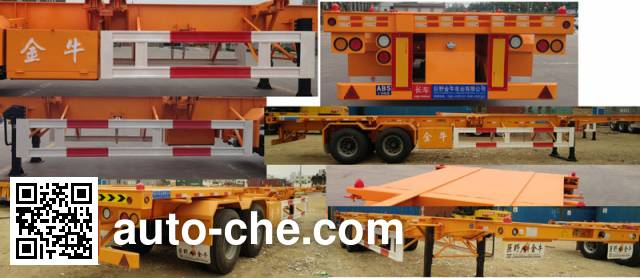 Yucheng JJN9350TJZ container transport trailer