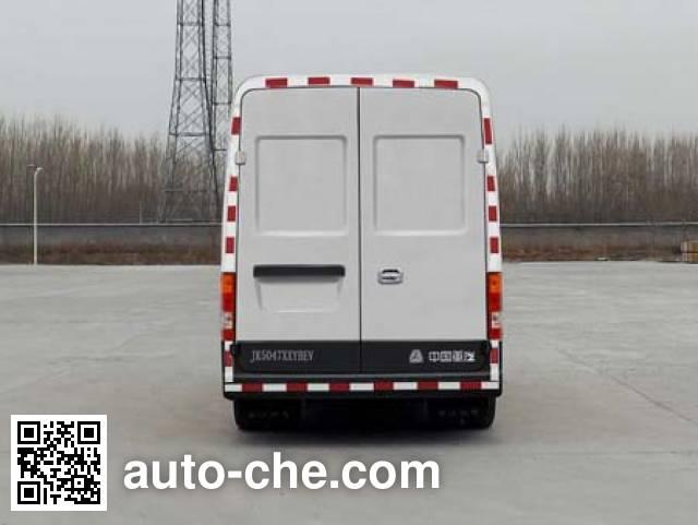Huanghe JK5047XXYBEV electric cargo van
