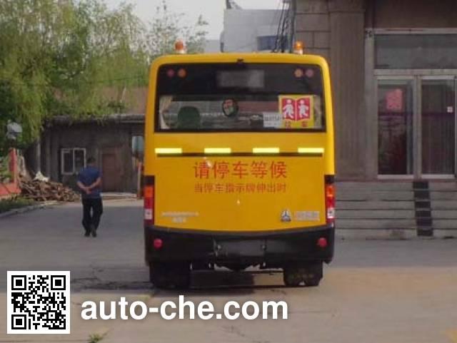 Huanghe JK6760DXAQ preschool school bus