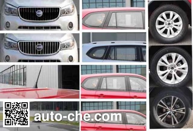 Shineray JKC5020XXY-A5CY фургон (автофургон)