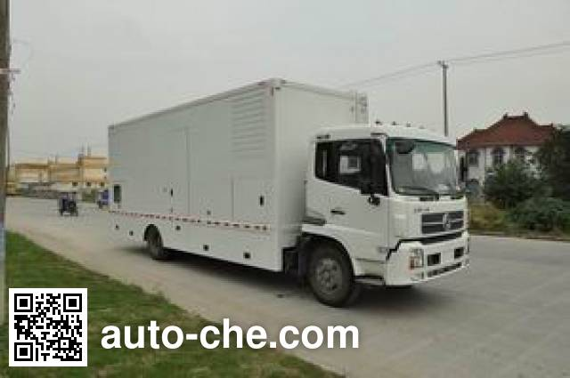 Juntian JKF5160XDY power supply truck