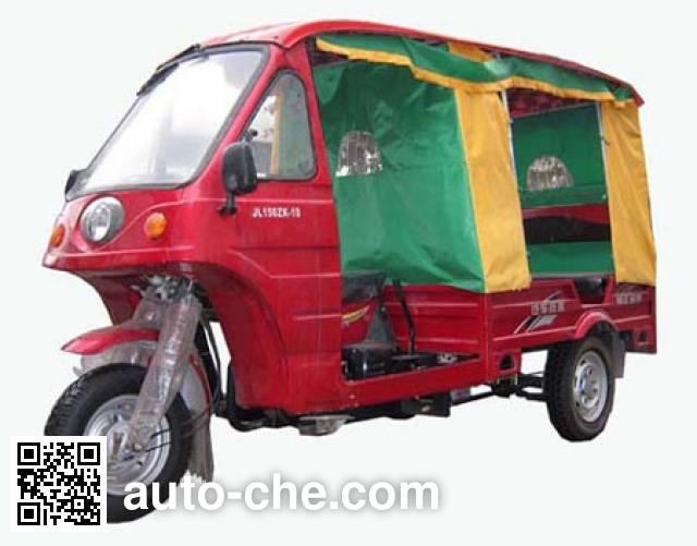 Kinlon JL150ZK-10 auto rickshaw tricycle
