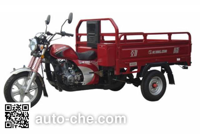Kinlon JL175ZH-20C cargo moto three-wheeler
