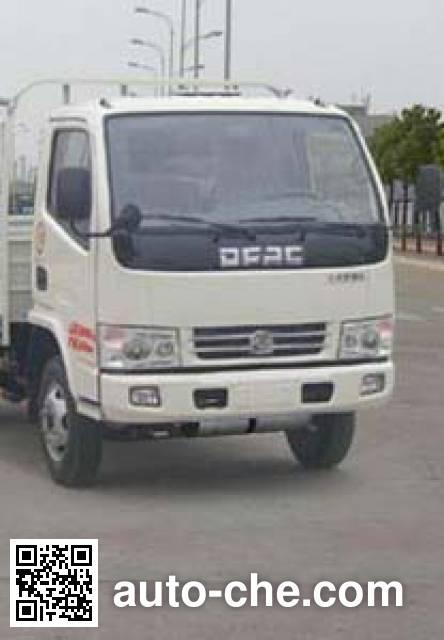 驼马牌JLC5072TQP气瓶运输车