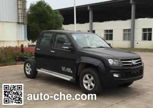 Qiling JML1021A3 pickup truck chassis