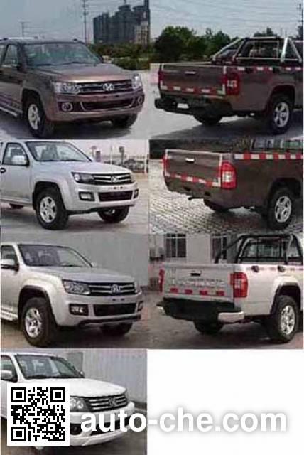 Qiling JML1021A2 pickup truck