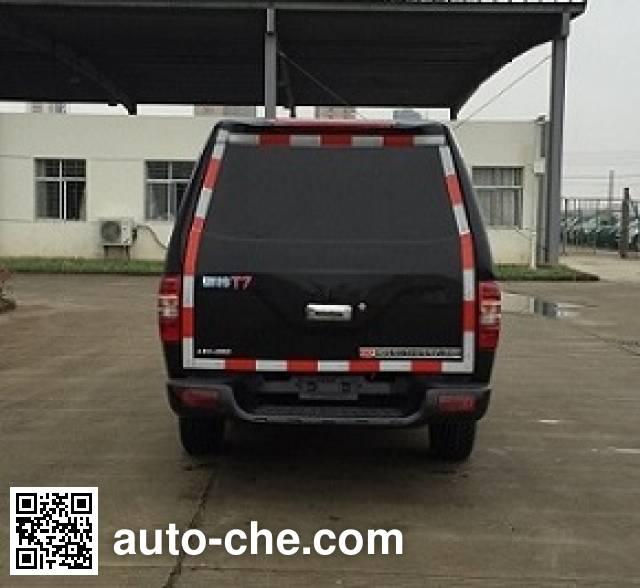 Qiling JML5021XXYA3LG box van truck