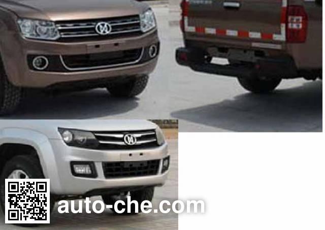 Qiling JML5021XXYA2G box van truck