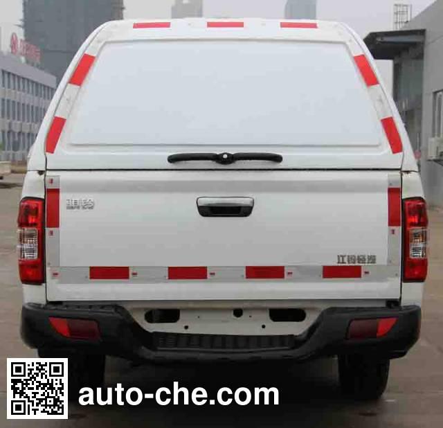 Qiling JML5030XXYC1LG box van truck