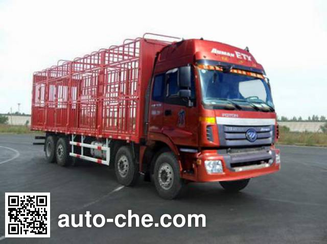 晶马牌JMV5311CCQB畜禽运输车