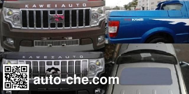 Kawei JNQ5030XXYXC41 box van truck