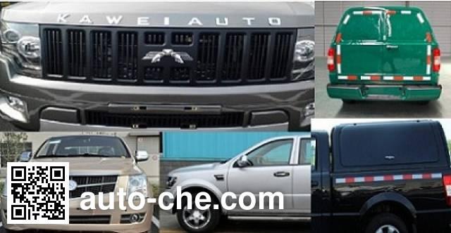 Kawei JNQ5030XXYXK42 box van truck