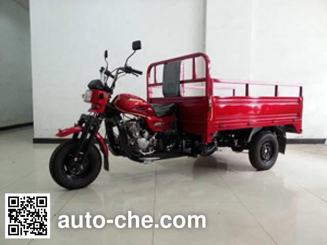 Jiapeng JP150ZH-2 cargo moto three-wheeler