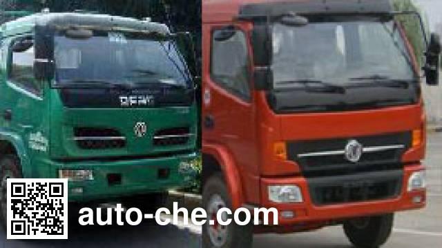 Chujiang JPY5080ZZZD self-loading garbage truck