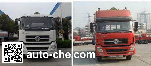 Chujiang JPY5310GYYXE5 oil tank truck