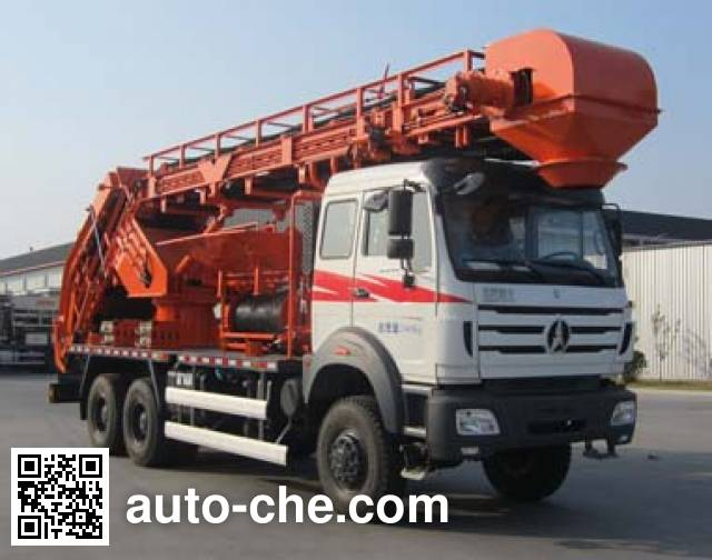 Jereh JR5210TDS telescopic belt conveyor truck