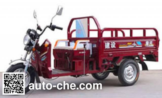 Jianshe JS110ZH-5 cargo moto three-wheeler