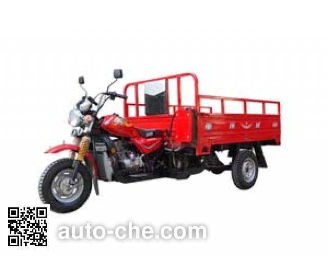 Jianshe JS250ZH-2 cargo moto three-wheeler