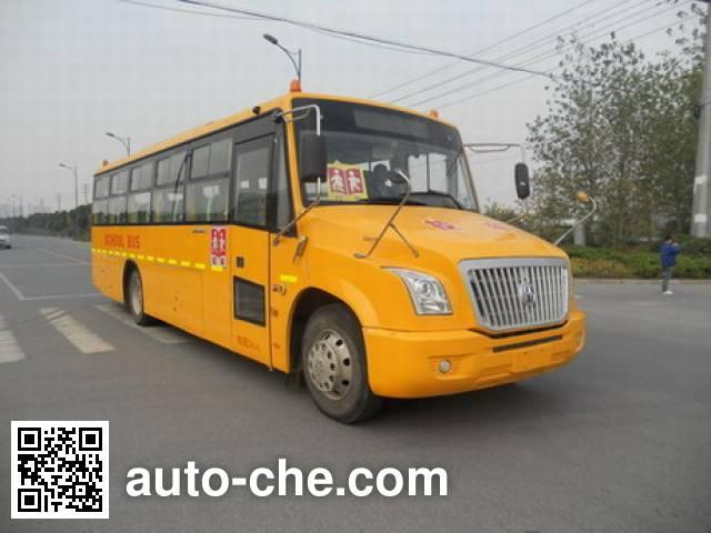 AsiaStar Yaxing Wertstar JS6100XCP primary school bus