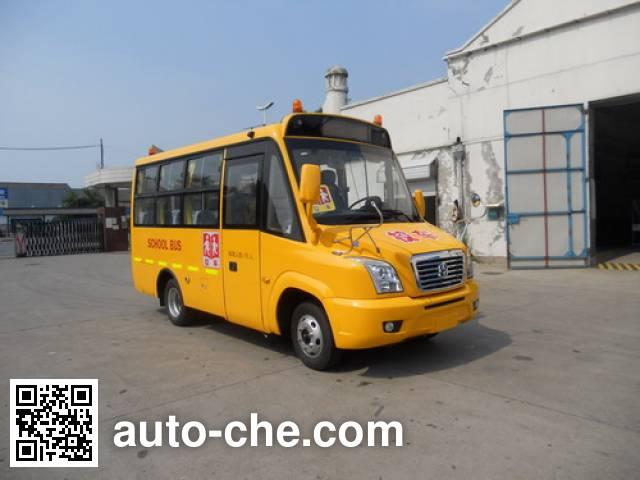 AsiaStar Yaxing Wertstar JS6570XCJ01 primary school bus
