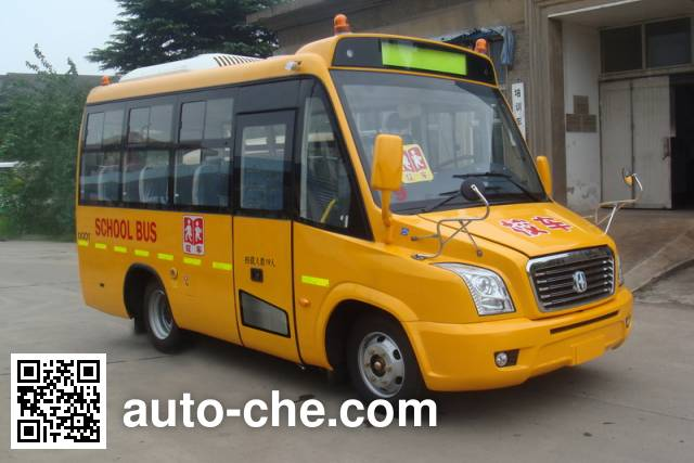 AsiaStar Yaxing Wertstar JS6570XCP primary school bus