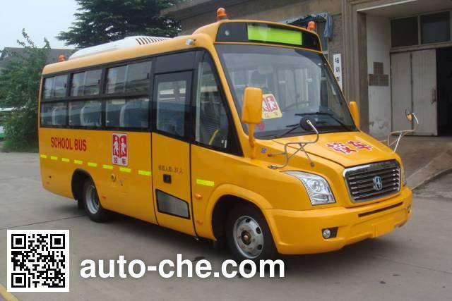 AsiaStar Yaxing Wertstar JS6680XCP01 primary school bus