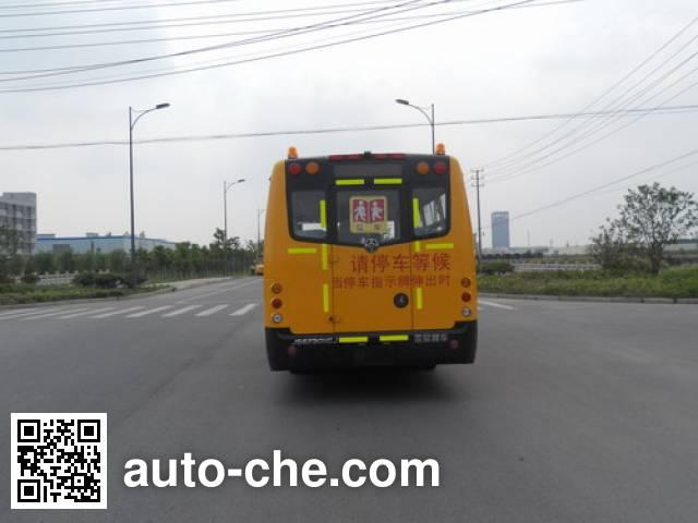 AsiaStar Yaxing Wertstar JS6730XCJ11 preschool school bus