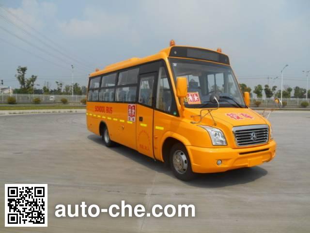 AsiaStar Yaxing Wertstar JS6750XCP primary school bus