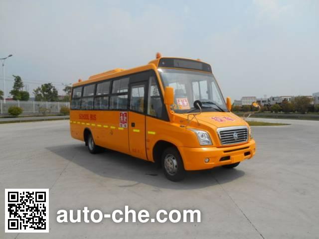 AsiaStar Yaxing Wertstar JS6790XCP primary school bus