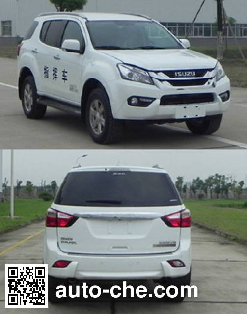 Hongdu JSV5031XZHMAA4 command vehicle