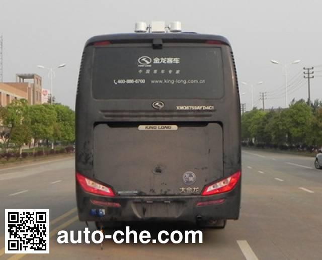 Hongdu JSV5100XZHM24 command vehicle