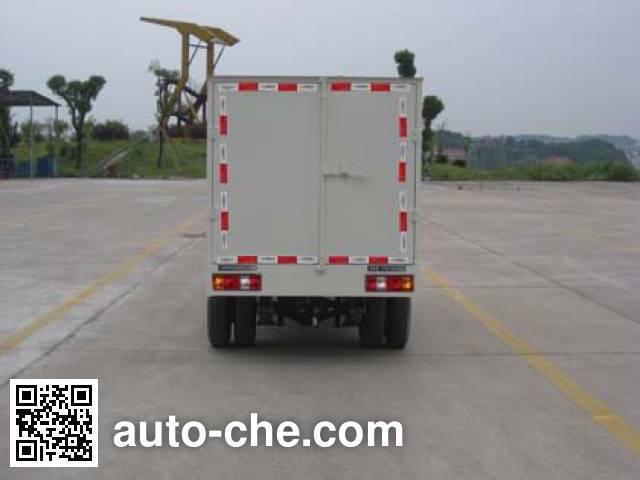 奇特牌JTZ5020XXYBEV纯电动厢式运输车