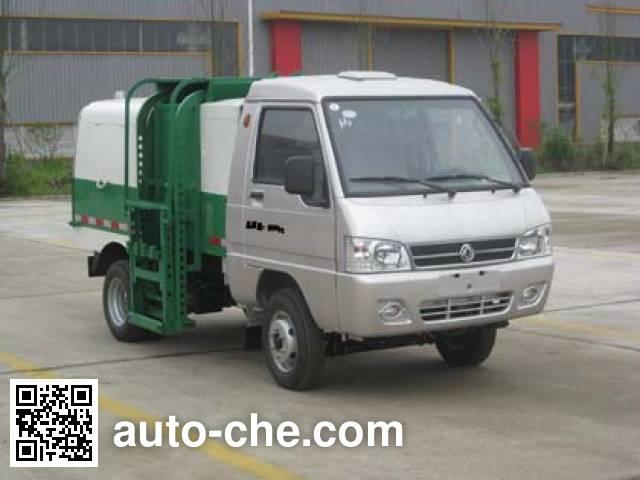 Qite JTZ5020ZZZBEV electric self-loading garbage truck