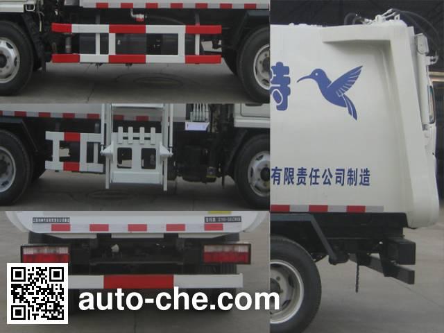 Qite JTZ5071ZZZ мусоровоз с механизмом самопогрузки