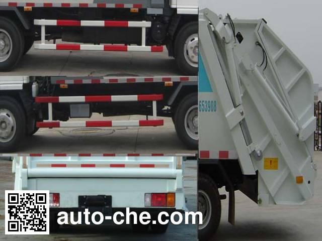 Qite JTZ5072ZYS garbage compactor truck