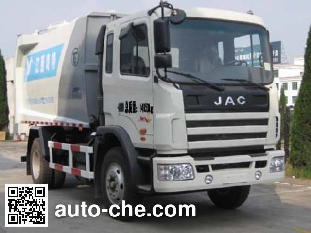 Qite JTZ5159ZLJ dump garbage truck