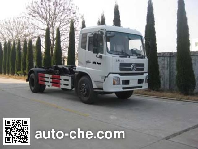 Qite JTZ5161ZXX detachable body garbage truck