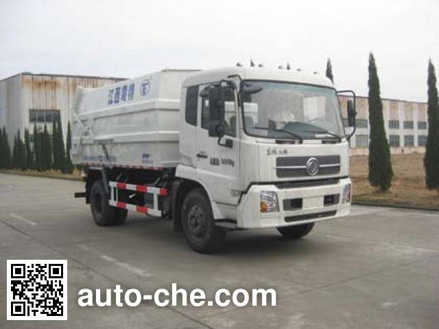 Qite JTZ5168ZDJ docking garbage compactor truck