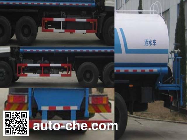 Qite JTZ5250GSS sprinkler machine (water tank truck)