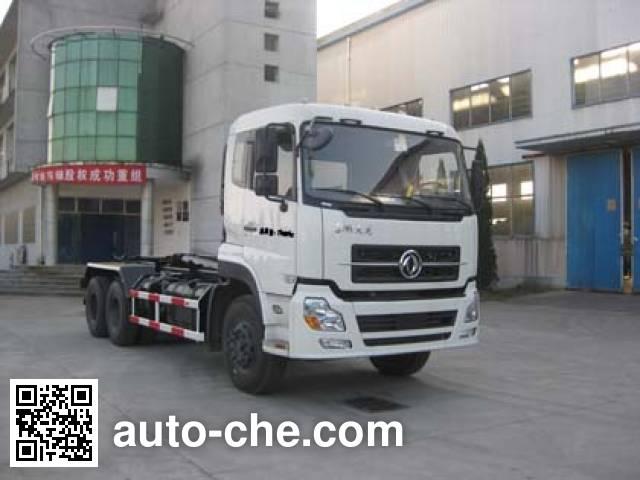 Qite JTZ5250ZXX detachable body garbage truck