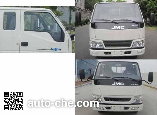 JMC JX1041TPGB24 cargo truck
